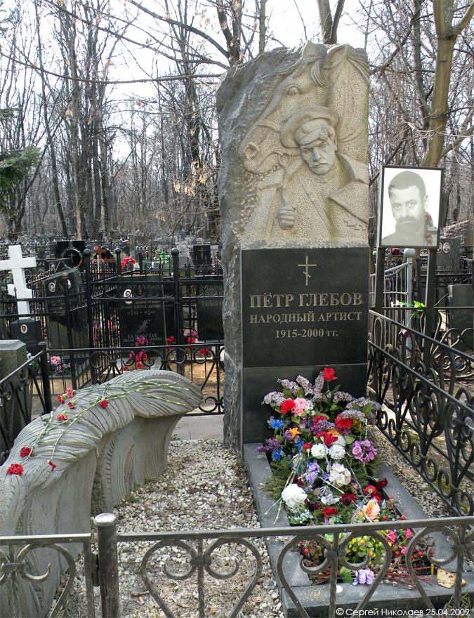 Глебова на ваганьковском кладбище